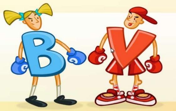 Resultat d'imatges de b i v catala
